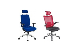 Chairs With Headrest