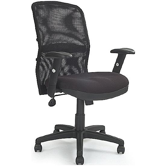 Cologne Fabic Manager Chair