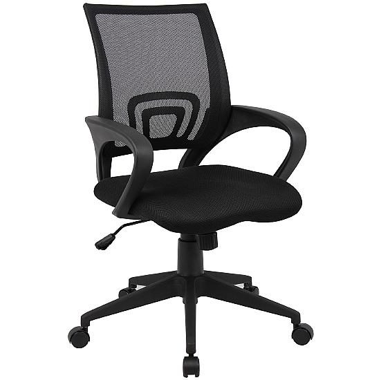 Lincon Mesh Back Managers Chair