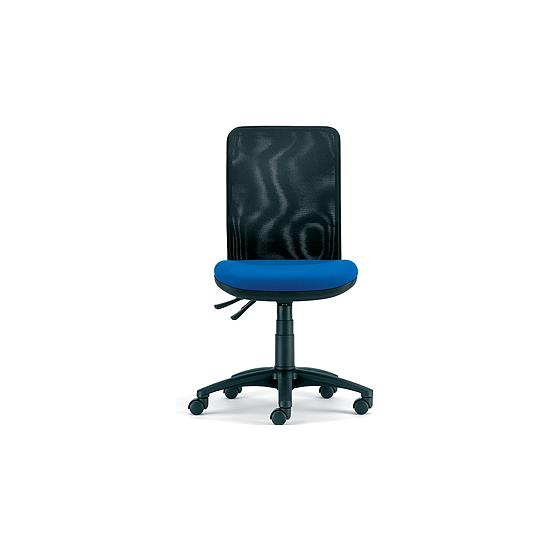 Air Mesh Back Operator Chair - Office Chairs